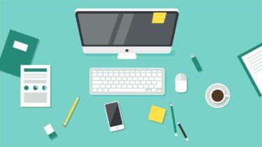 【時短】ブログの執筆スピードがアップするキーボードショートカット9選+α