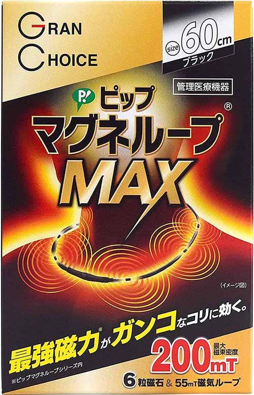 ピップマグネループMAX_パッケージ