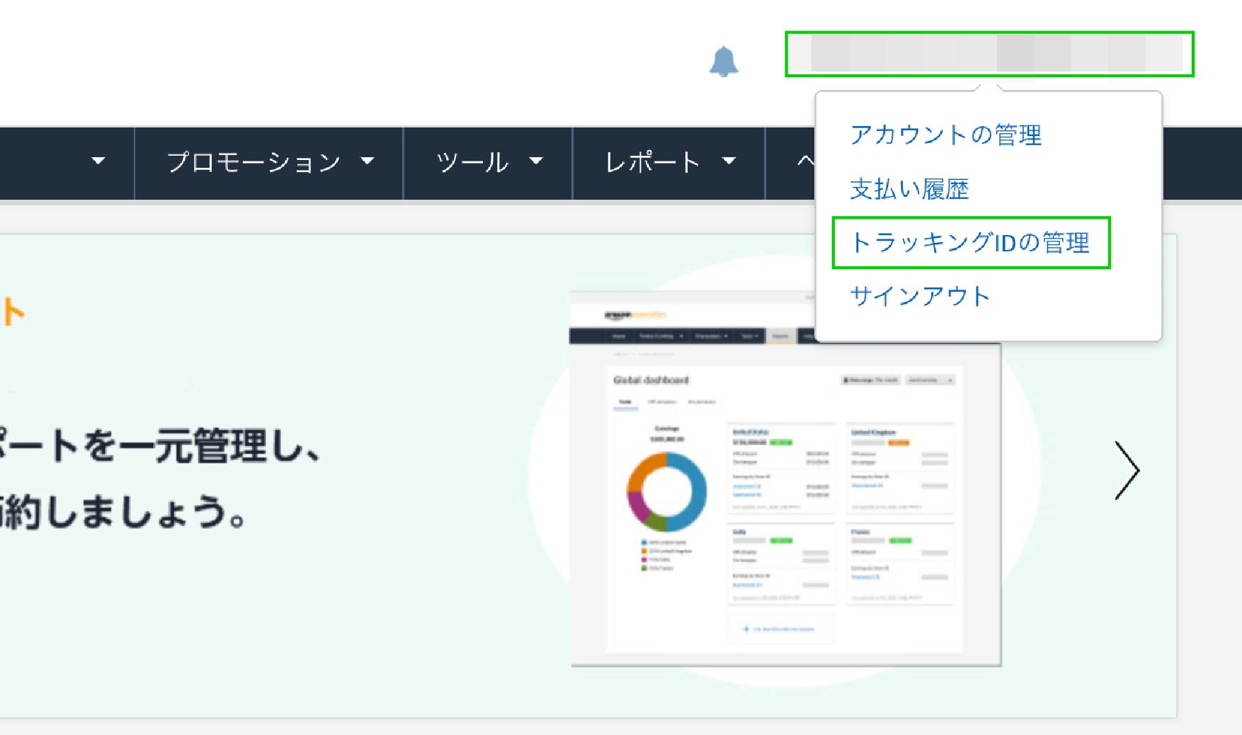 【完全解説】物販用プラグインRinkerの導入〜設定までの方法16