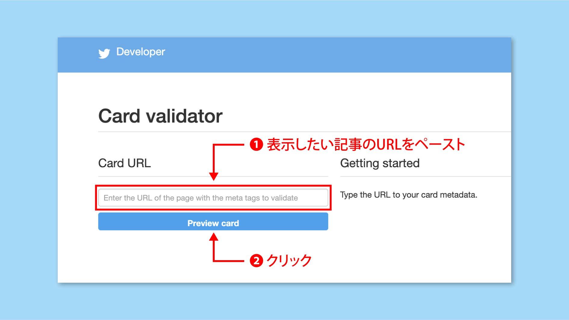 Twitterカード_3