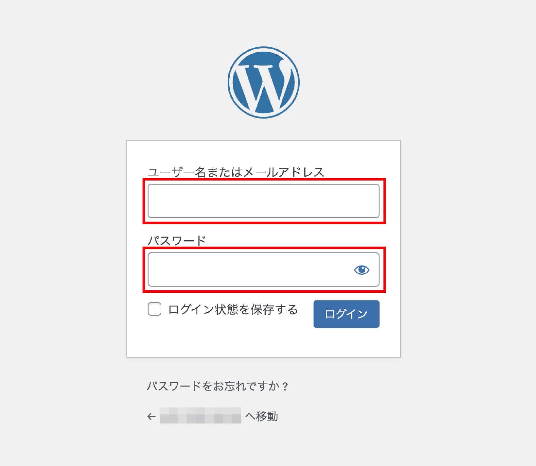 WordPressブログの始め方8
